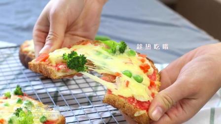 用吐司也能做出好吃的披萨, 省时又美味, 孩子个个抢着吃!