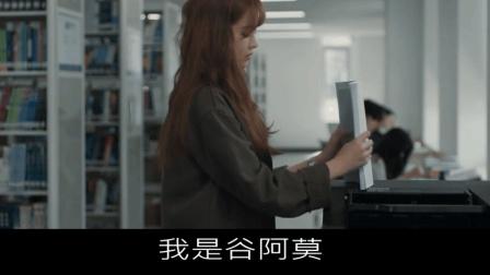 【谷阿莫】5分鐘看完2018帥哥教你把妹的電影《奶酪陷阱电影版》