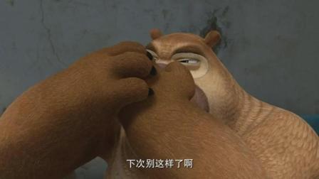 熊出没 熊二赵琳危险情况下玩捉迷藏 可气坏了光头强