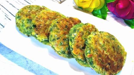 营养美味的韭菜面饼, 能当早餐能当主食, 连吃三个不过瘾