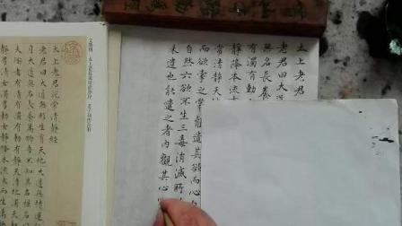 小楷书法, 写的太美了