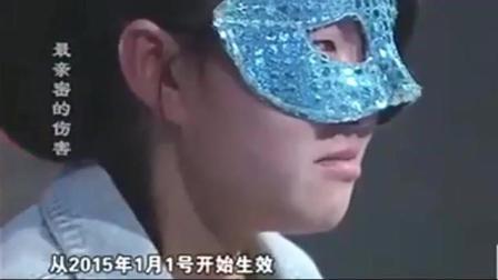 40岁流浪汉娶小14岁少女, 当妻子一上台, 评委却说离婚吧!
