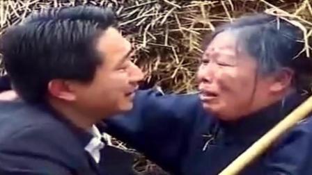 民间小调《可怜的奶奶终于见辛孙子了》太感人了