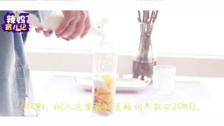 教你好吃的芒果香蕉奶昔和火龙果香蕉奶昔自制方法, 宝宝们的最爱哟