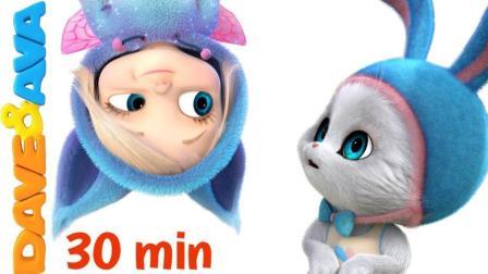 《小兔兔》2018最新 英语儿歌 启蒙早教 幼儿英语 早教英语