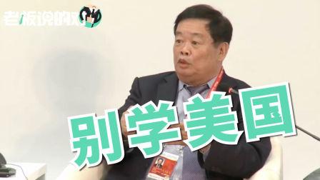 福耀玻璃董事长曹德旺谈降税:中国千万别学美国