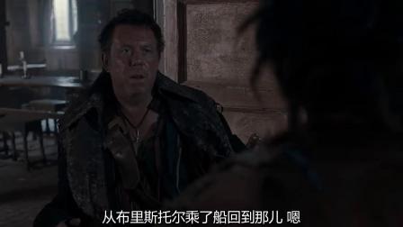 海盗比利被要挟 突抽刀捅人手反击
