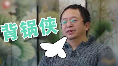 """周鸿祎自嘲""""背锅侠"""":否认炮轰王者荣耀并夸其体验好"""