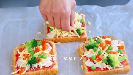 有时候很想吃披萨, 没有现成的饼皮, 现做饼皮还要等发酵一轮, 今天教你怎么用面包做披萨
