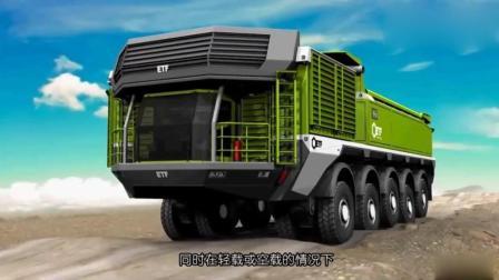 这重型卡车 拥有N个轮子 可合并成火车跑