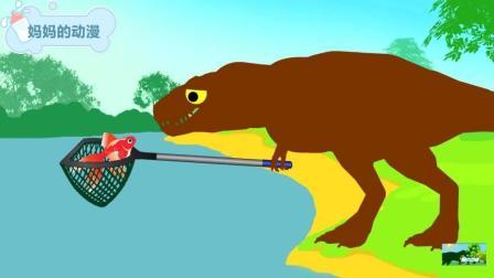 恐龙动漫: 霸王龙流眼泪, 鱼儿好心报答