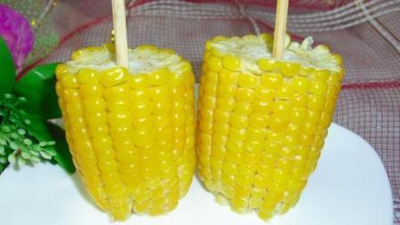 奶香玉米棒, 大块的玉米酸甜过瘾, 粒粒美味, 奶香浓郁!