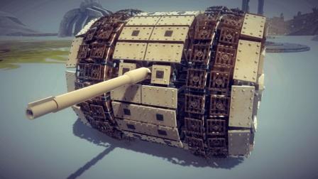 【唐狗蛋】besiege围攻 可能是用来搞笑的桶子坦克
