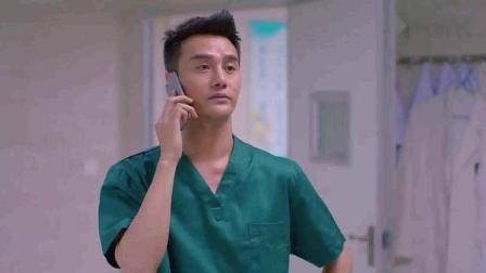 《欢乐颂》王凯和曲筱绡两人打电话都是口是心非, 太逗了