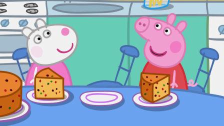 小麦英语课堂 小猪佩奇 佩奇和好朋友一起吃美味戚风蛋糕 简笔画