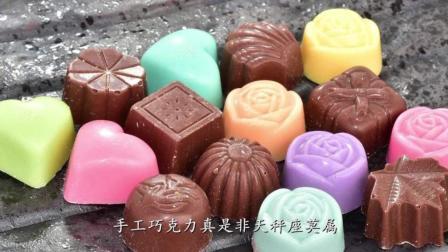 12星座最适合吃什么样的巧克力, 白羊座的巧克力豆好甜蜜!