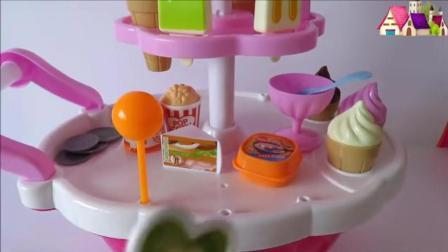 玩具冰淇淋 巧克力糖果玩具草莓 学习不同的颜色