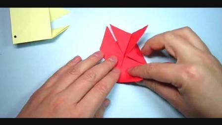 儿童趣味手工折纸: 三分钟学会小金鱼的折法, 亲子必备