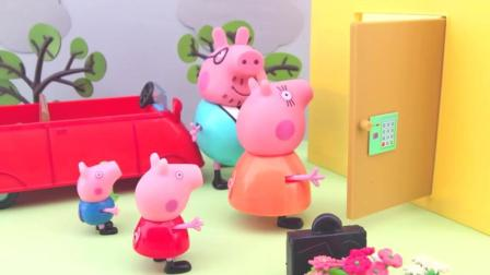 小猪佩奇家的门装了一个密码锁
