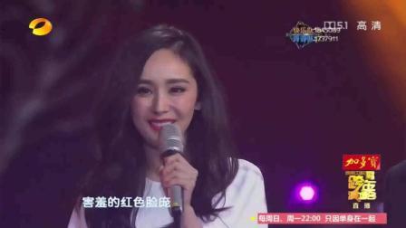杨幂终于不唱《爱的供养》了, 你觉得这首新歌, 她唱的怎样
