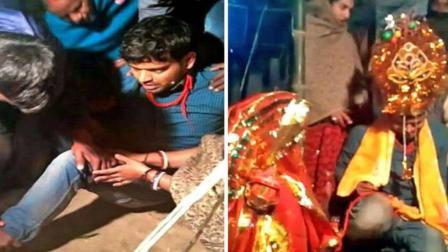 印度男子因参加朋友婚礼后, 被绑架, 强行迎娶陌生女子!