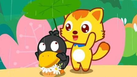 猫小帅儿歌 第508集 小乌鸦爱妈妈