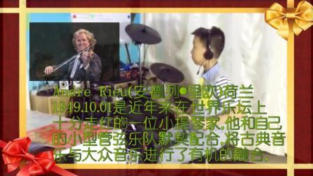 爱剪辑-自拍-【搞笑】(原创)瓦力川架子鼓演奏