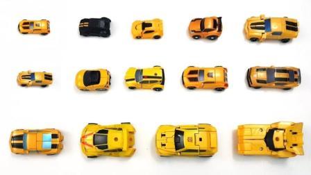 变形金刚大黄蜂里德王变成汽车