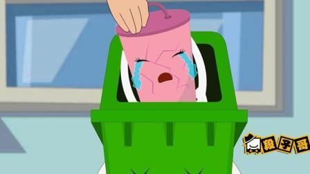 当垃圾之间相互嫌弃, 这爆笑对话, 要笑傻了!