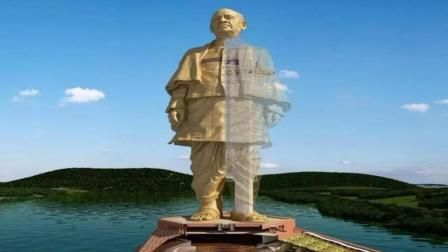 印度建世界最高雕像耗资250亿, 网友: 里面有厕所吗?