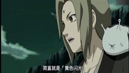 火影忍者: 波风水门对战四代雷影, 金身鸣人实力远超雷影
