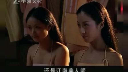 汉武大帝: 汉武帝年纪轻轻, 却有着爱好, 不愧是汉武大帝