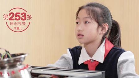看娃怎么办 为了成绩 10岁女孩竟然被逼同时上7个培训班