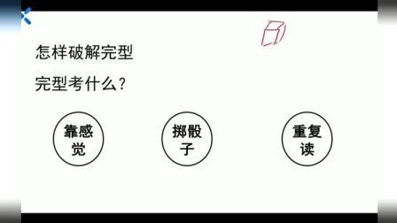 【乐学高考】一轮直播第23讲【豪哥】乐学名师张毅豪招牌课程