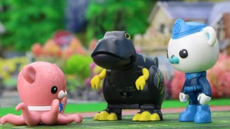 海底小纵队巴克队长、章教授请小猪佩奇帮忙送迷路的小恐龙回家