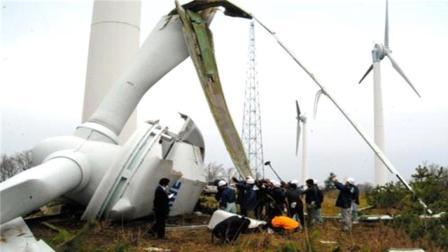 风力发电机的事故非常吓人! 看过这个, 以后一定见到风车绕着走