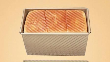 把肉松和面粉一起做成好吃的吐司面包, 宝宝吃的停不下来!