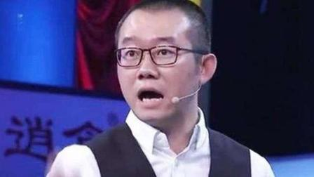 24岁美女爱上大16岁的男子, 男子想分手, 他坦白原因, 涂磊惊讶了!