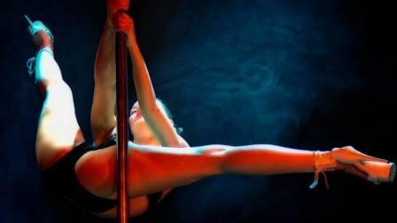 为什么男人 最喜欢的舞蹈是钢管舞
