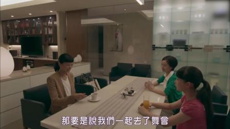 日剧《刑事专业律师》顶罪媳妇独自受刑,香川照之被女同事拜访