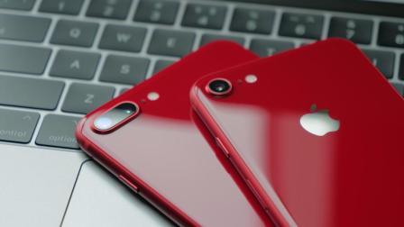 红色特别版 iPhone 8 / 8 Plus 国内抢先快速开箱上手视频「WEIBUSI 出品」
