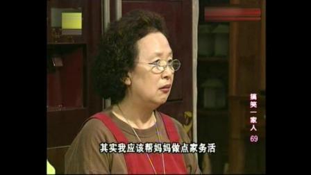 搞笑一家人: 罗文姬受不了在家的压迫, 要辞职
