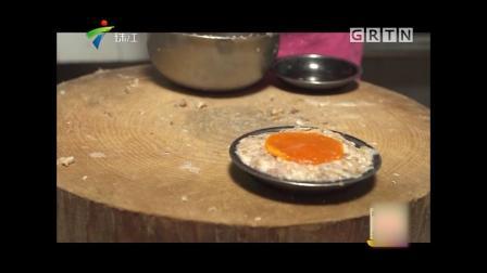 《珠江纪事》炖品店镇店之宝梅菜肉饼,看过都流口水