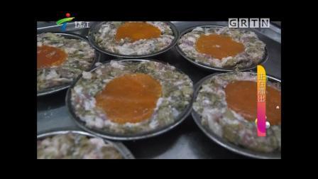 《珠江纪事》广州人对蒸饭的执着,更多的是一种情怀