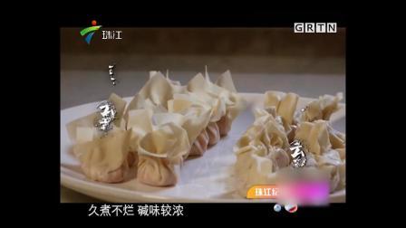 《珠江纪事》增城正果云吞有多好吃,看完你就知道好味道来之不易