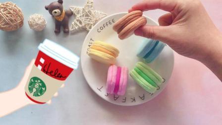 在家DIY仿真马卡龙甜点, 5种颜色, 你最喜欢什么口味呢?
