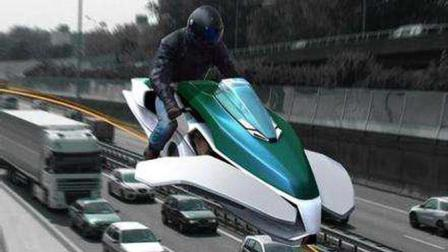 世界首台飞行摩托车诞生, 上班不迟到, 时速160公里, 将代替汽车