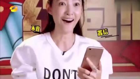 王丽坤连线骗朱亚文, 结果朱亚文的一句话, 直接懵了!