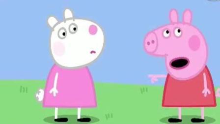 小猪佩奇: 猪和兔子好不容易和好, 因为一颗球, 再次大吵起来