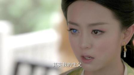 独孤天下 第51集 杨丽华向独孤伽罗坦白, 早已知道自己的身世, 嫁给太子才是最好的选择